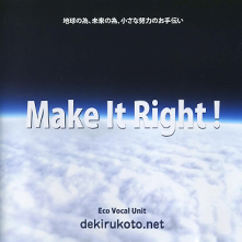 Make It Right!
